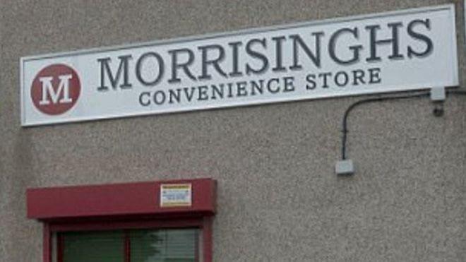 Morrisinghs Shake It Up Creative